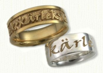 Swedish wedding rings Rings and Things Pinterest Swedish