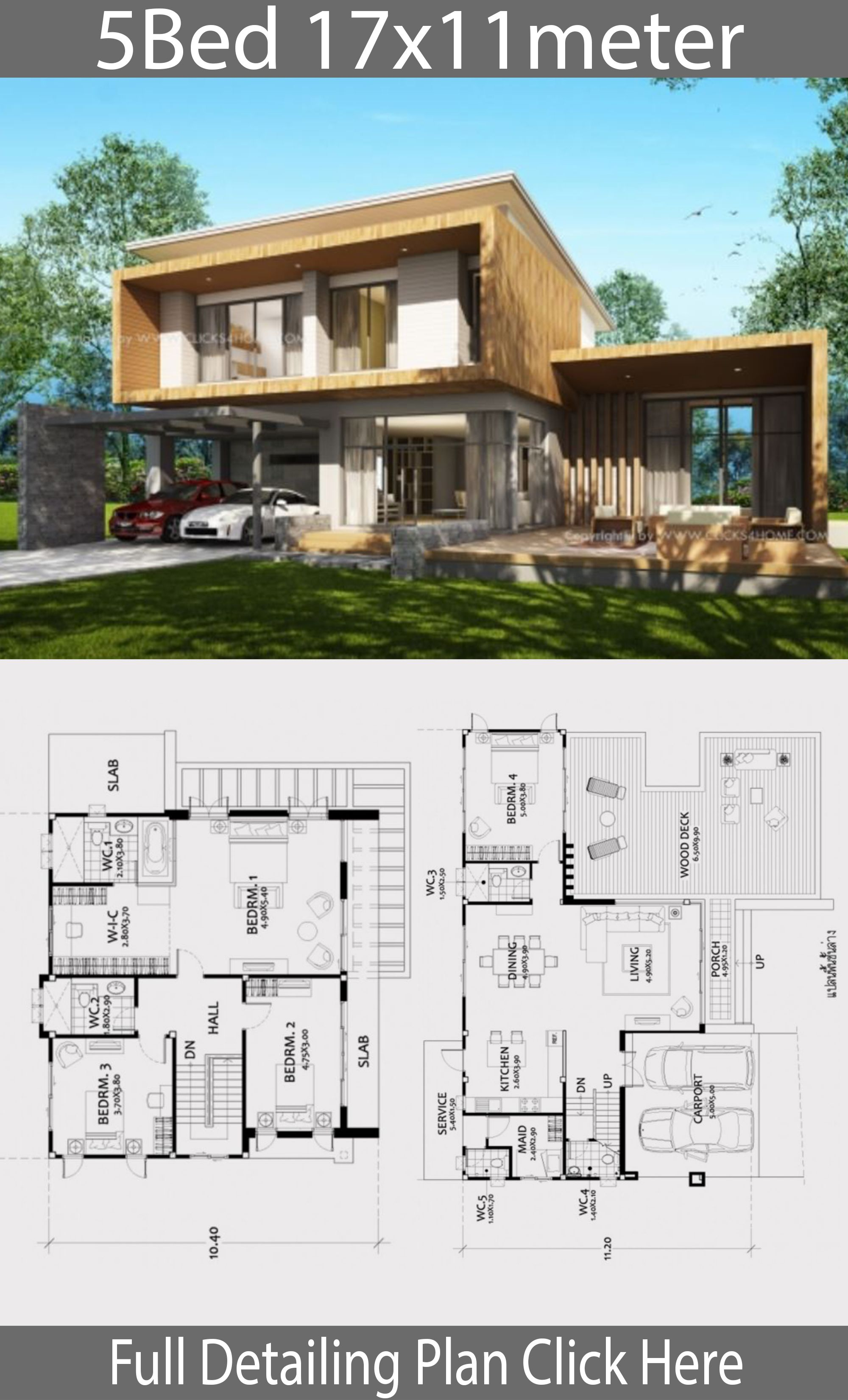 Home Design Plan 17x11m With 5 Bedroom Architectural House Plans