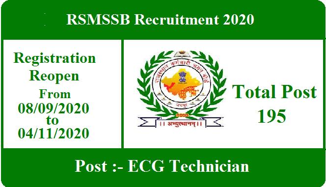 Rsmssb Ecg Technician Recruitment 2020 195 Posts Apply Now Recruitment Technician How To Apply