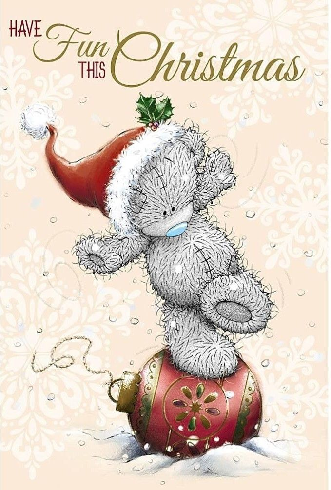 Merry Christmas Add Name Post To Family Friends Tatty Teddy Christmas Drawing Christmas Teddy Bear