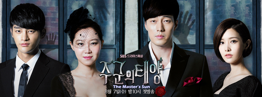 2013年 主君的太陽(韓劇) Masters Sun   bananaidol 《主君的太陽》(韓語:주군의 태양)為韓國SBS自2013年8月7日起 ...