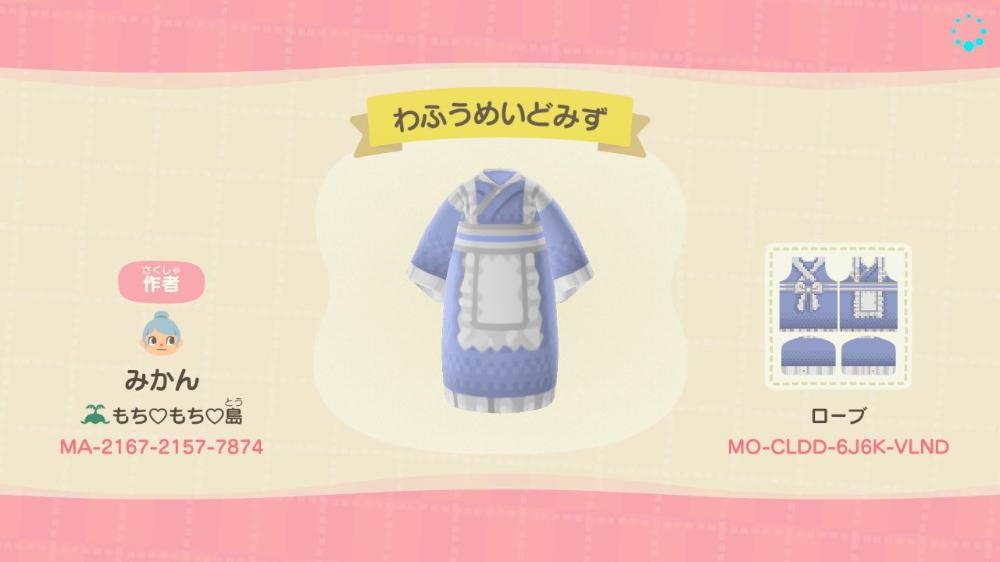 みかんねむたい On Twitter In 2021 Animal Crossing Fan Art Animal Crossing Qr Animal Crossing Pocket Camp