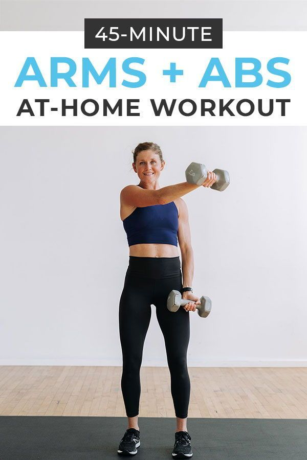 Arms and Abs Home Workout