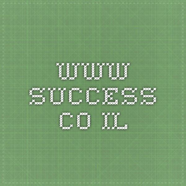www.success.co.il