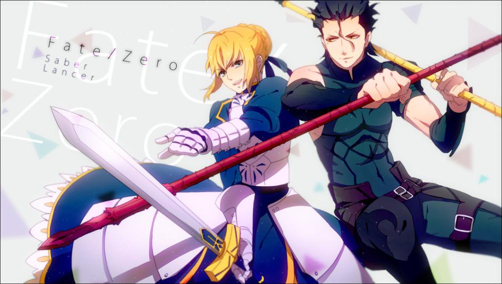 Fate Zero 好敵手 もひのイラスト V G S Izobrazheniyami Anime Geroi