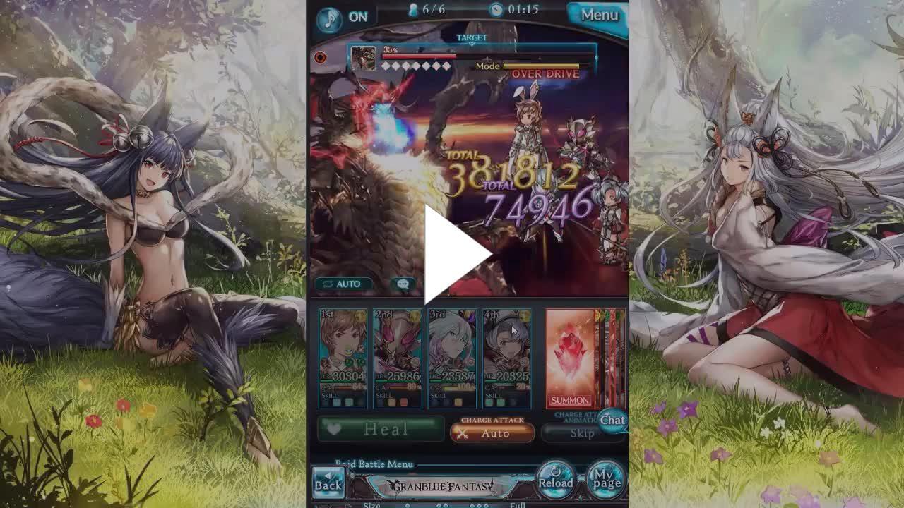 Granblue Fantasy Ultimate Bahamut em 2020