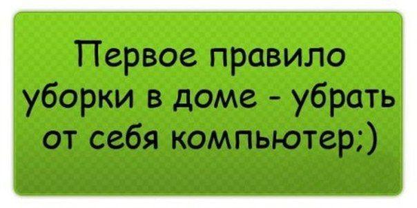 http://cs617327.vk.me/v617327057/122a1/GcZ0iSCMFzo.jpg