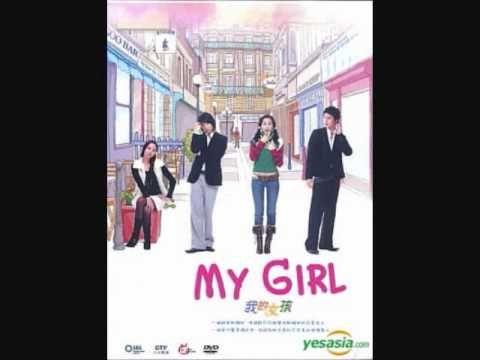 My Girl Ost Soundtrack