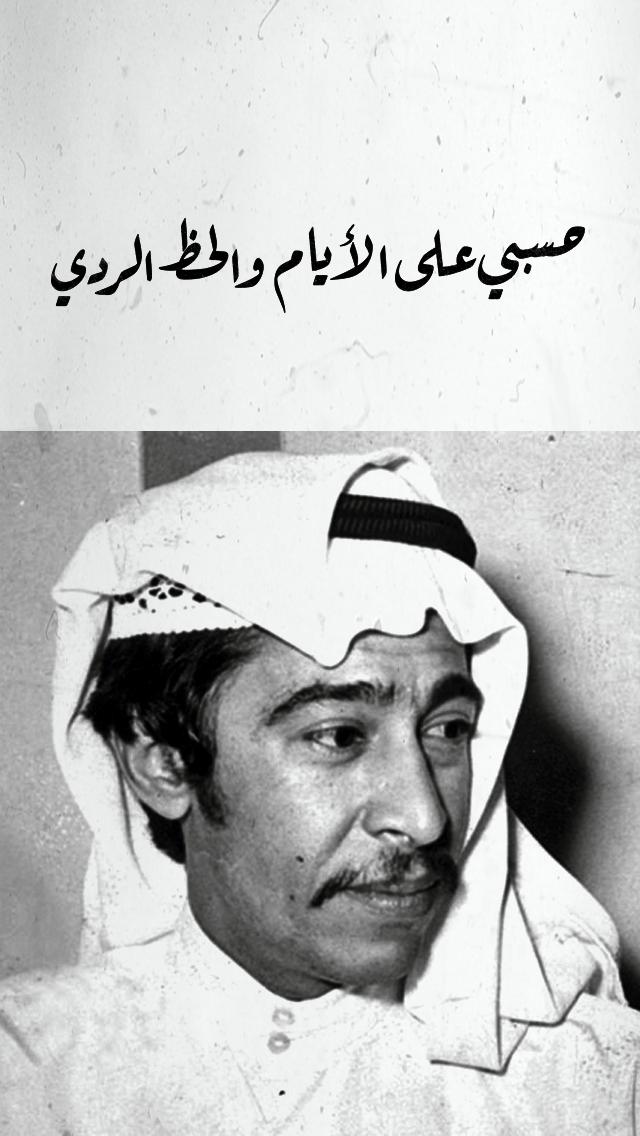 عبدالكريم عبدالقادر اجر الصوت Arabic Love Quotes Arabic English Quotes Cute Love Quotes