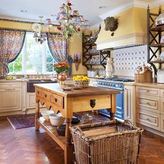 Trae El Campo A Tu Mesa Casa Pinterest Chefs Campo Y De Ti - Cocinas-preciosas