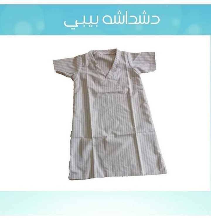 شماغ الرجل الانيق للملابس الجاهزة سوق الإعلانات اعلن مجانا بيع شراء بدون عمولة Fashion Summer Dresses Dresses