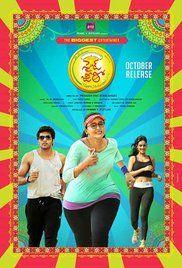 Size Zero Poster Movies Telugu Movies Download Telugu Movies