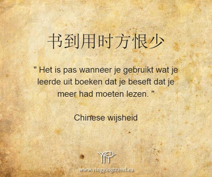 Boeken Met Citaten : Chinese wijsheid boeken lezen ying travel