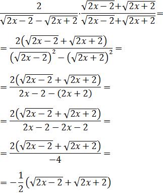 Dominio Y Recorrido De Funciones Ejercicios Resueltos Matematicas Faciles Función Racional