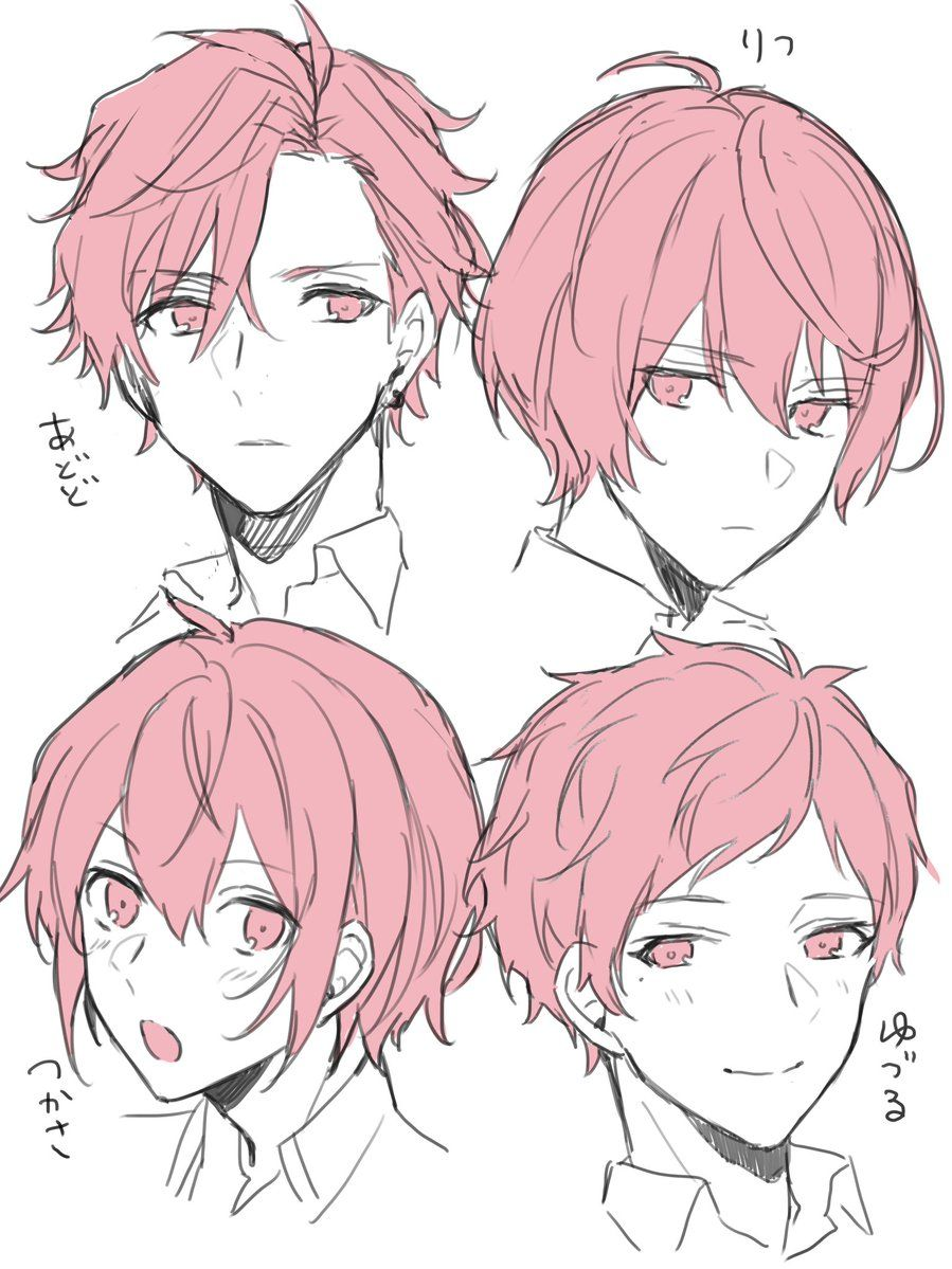 male hairstyles aniki drawings