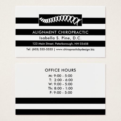 Stripes And Spine Logo Office Hours Chiropractor Business Card Zazzle Com Chiropractors Printing Double Sided Business Card Design