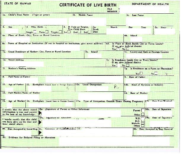 Birth Marriage Certificates Keepitsafe Birth Certificate Template Certificate Templates Birth Certificate