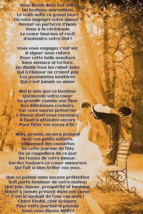 Poèmes Et Citations Sur Le Mariage Mariage Citation Poeme
