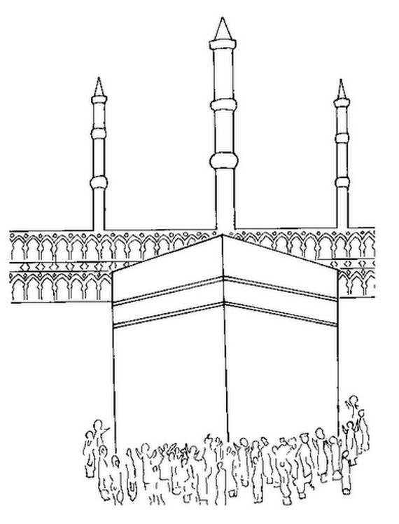 Pin de Vipin Gupta en Happy Eid Mubarak   Pinterest
