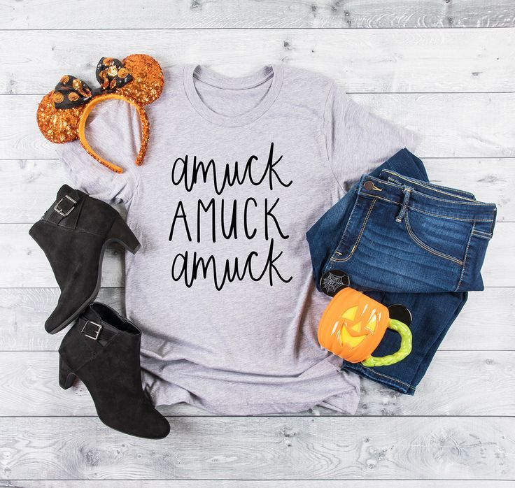 Hocus Pocus SVG Amuck Amuck Amuck (With images) Diy