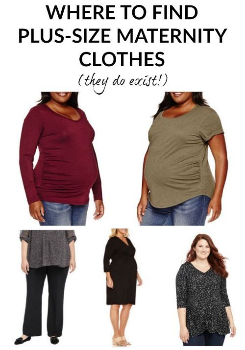 af43ce45325e0e where to find plus-size maternity clothes (brand recommendations and  general style advice for plus-size pregnant women!)