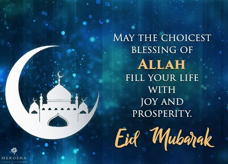 May You Succeed In All Your Endeavors Meaning In Urdu | Ritchie