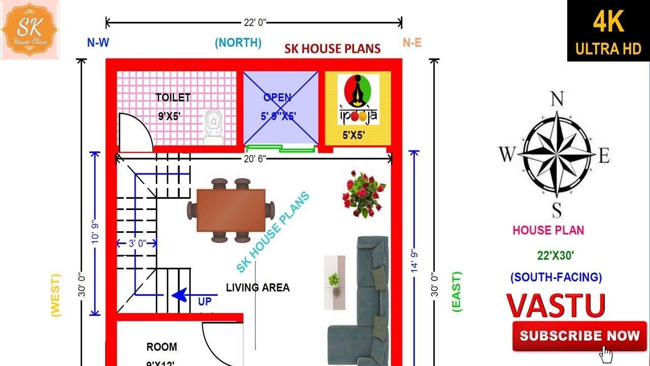 VASTU SOUTH FACING HOUSE PLAN 22 X 30 660 SQ FT 73 SQ YDS 61 SQ M 73 GAJ WITH INTERIOR