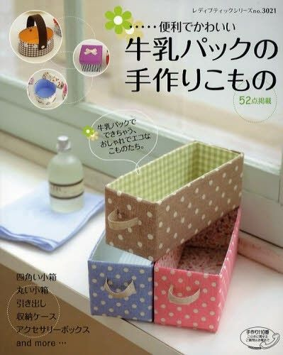 Items similar to On Sale DIY Fabric-Covered Boxes from Milk Carton Box Japanese Craft Book Ship from US on Etsy & An awesome idea for upcycling milk cartons - LOVE this since they ... Aboutintivar.Com