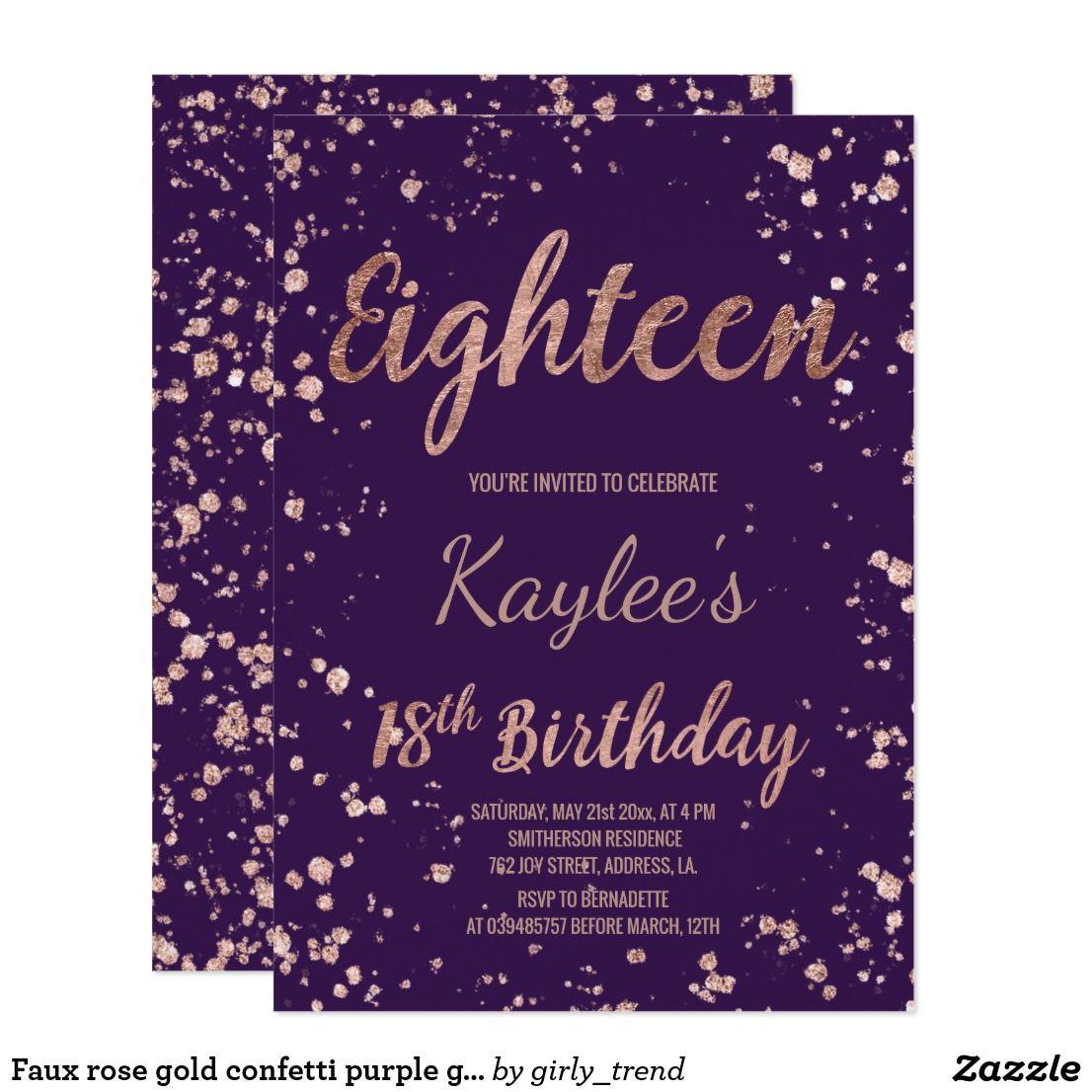 purple grape 18th birthday invitation