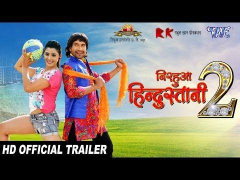 Nirahua Hindustani 2 Official Trailer Dinesh Lal Yadav Nirahua Aamrapali Latest Bhojpuri Movies Trailers Audio Amp Vid Official Trailer 2 Movie Teaser