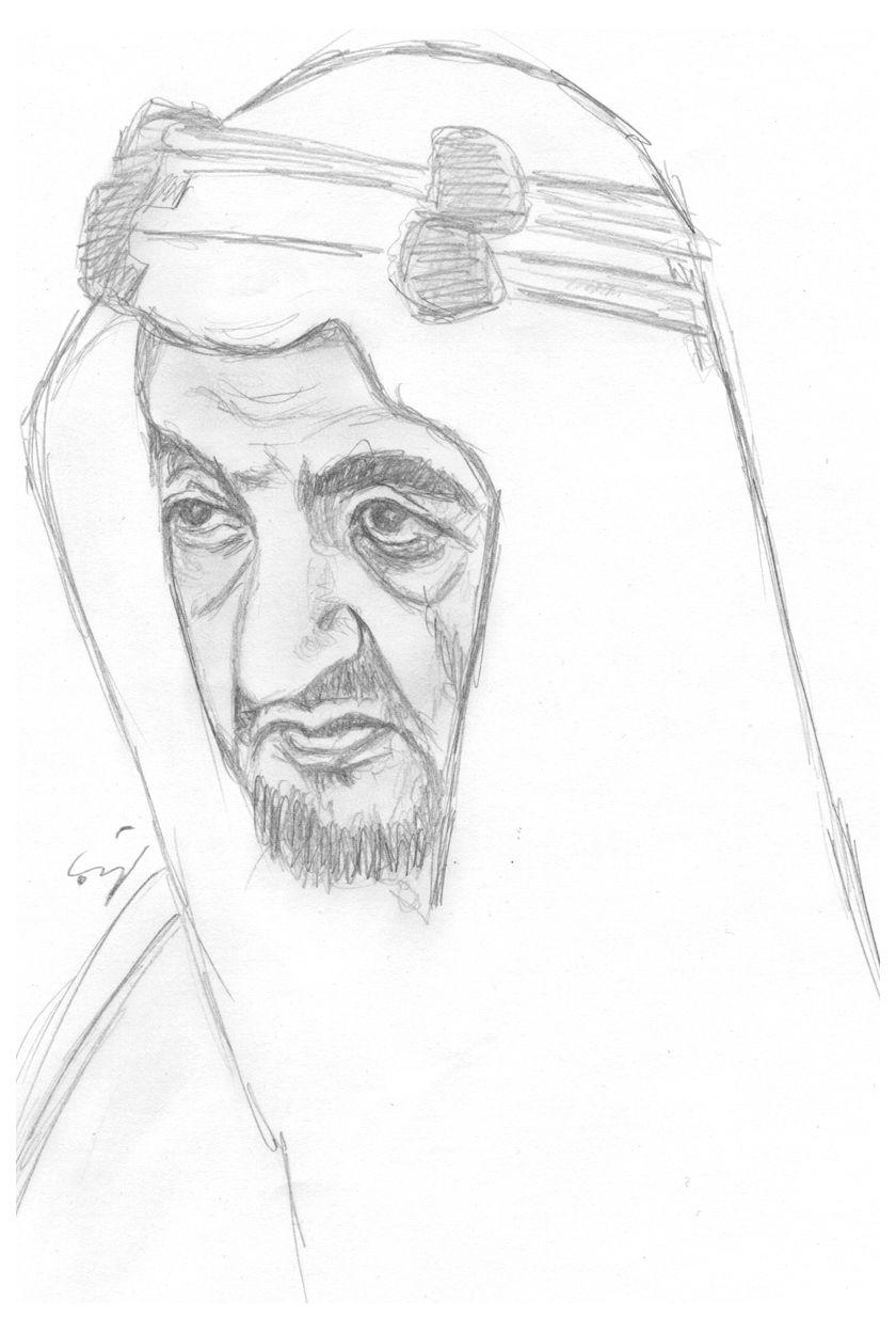 الملك فيصل بن عبدالعزيز King Faisal Male Sketch Art