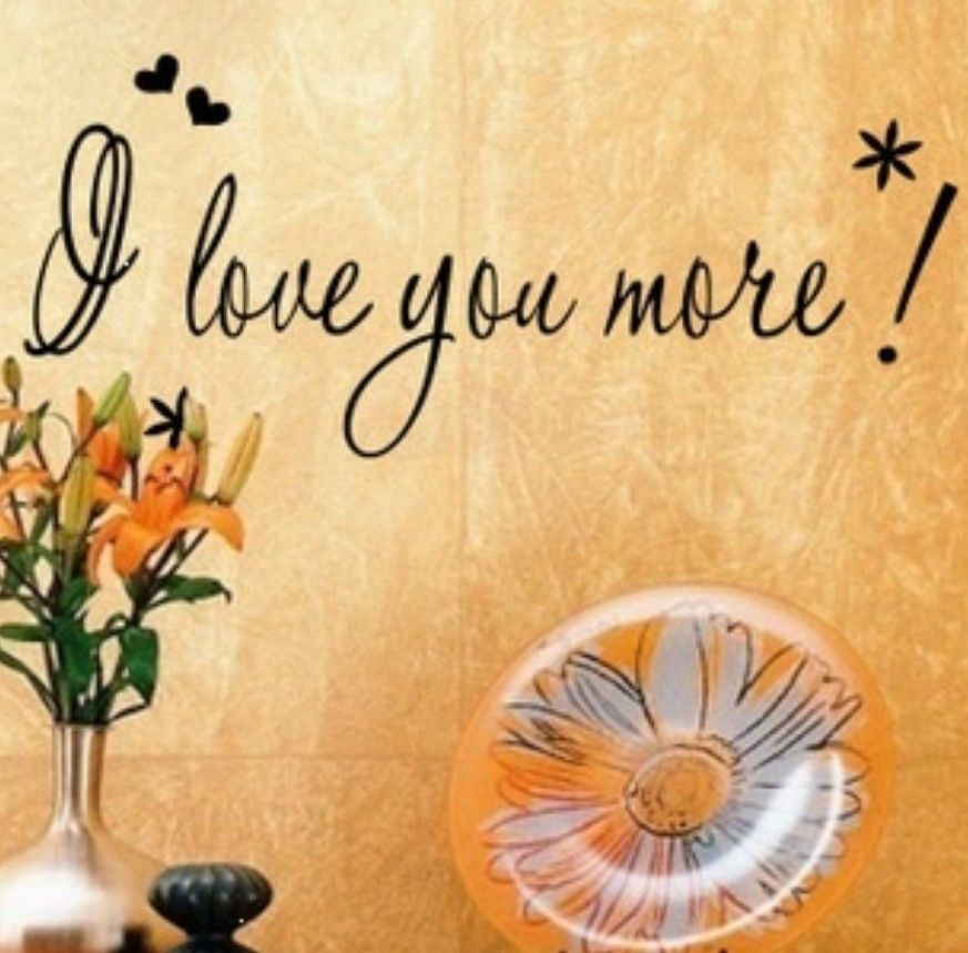 I love you more wall decal sticker quote bedroom home decor ...