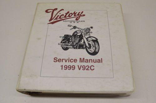 Oem Polaris Victory V92c Service Manual 99 99 V92c Motorcycle Repair Victory Motorcycles Victory Motorcycle Parts