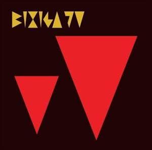 SUMMER VOLUME 8 ELETROHITS BAIXAR CD 2012