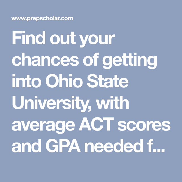 How Much Is It To Get Into Ohio State University