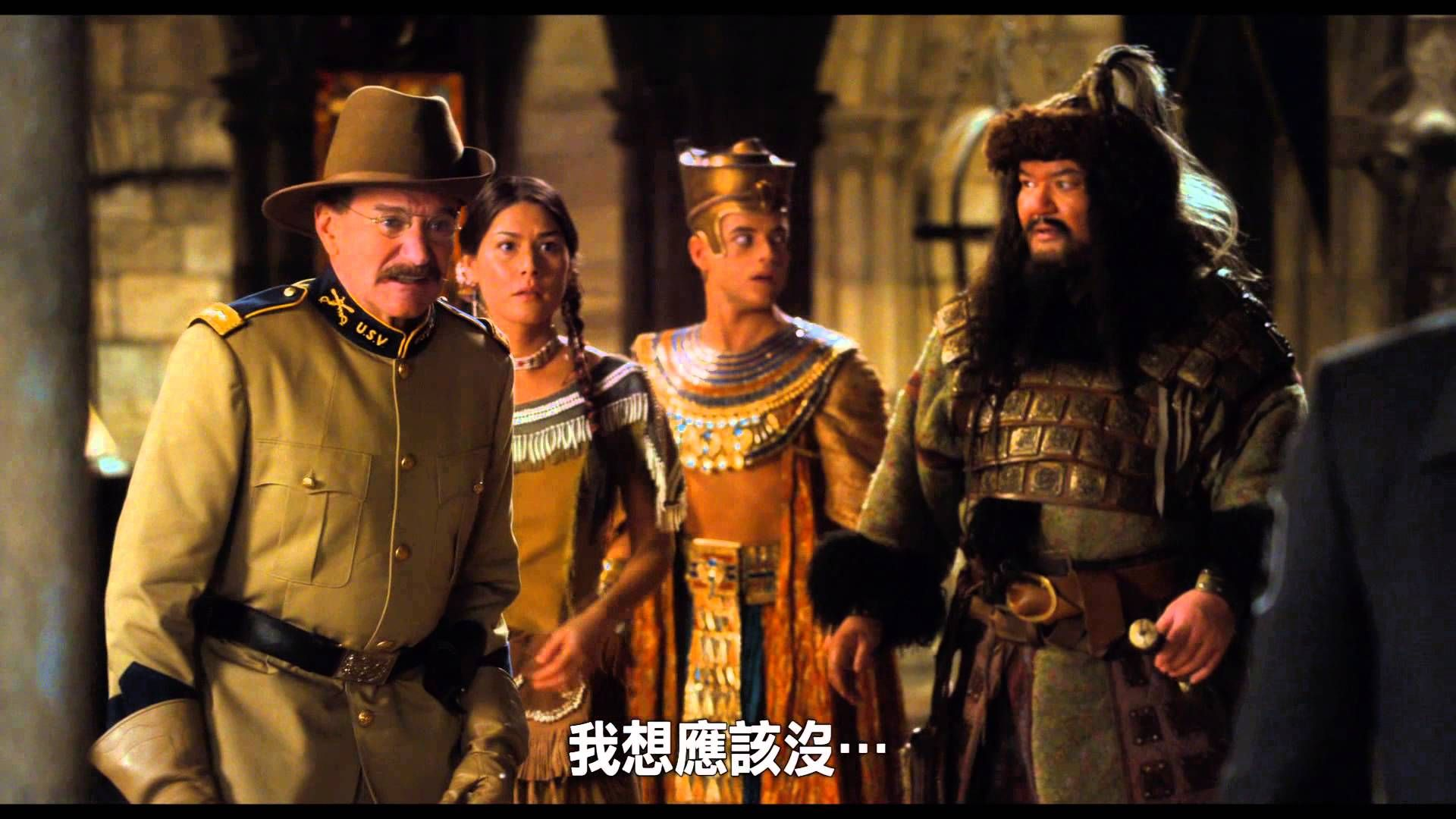 night at the museum full movie youtube