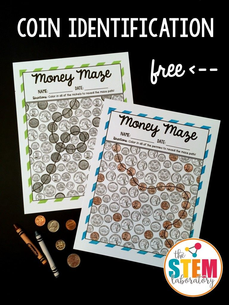 Coin Identification Money Mazes Homeschooling Teaching Money