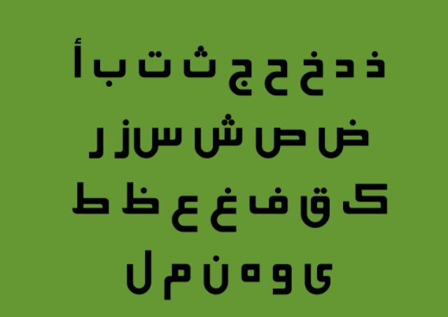 22 Font Arabic Fonts For Free Download Kartu Nama Huruf Kartu