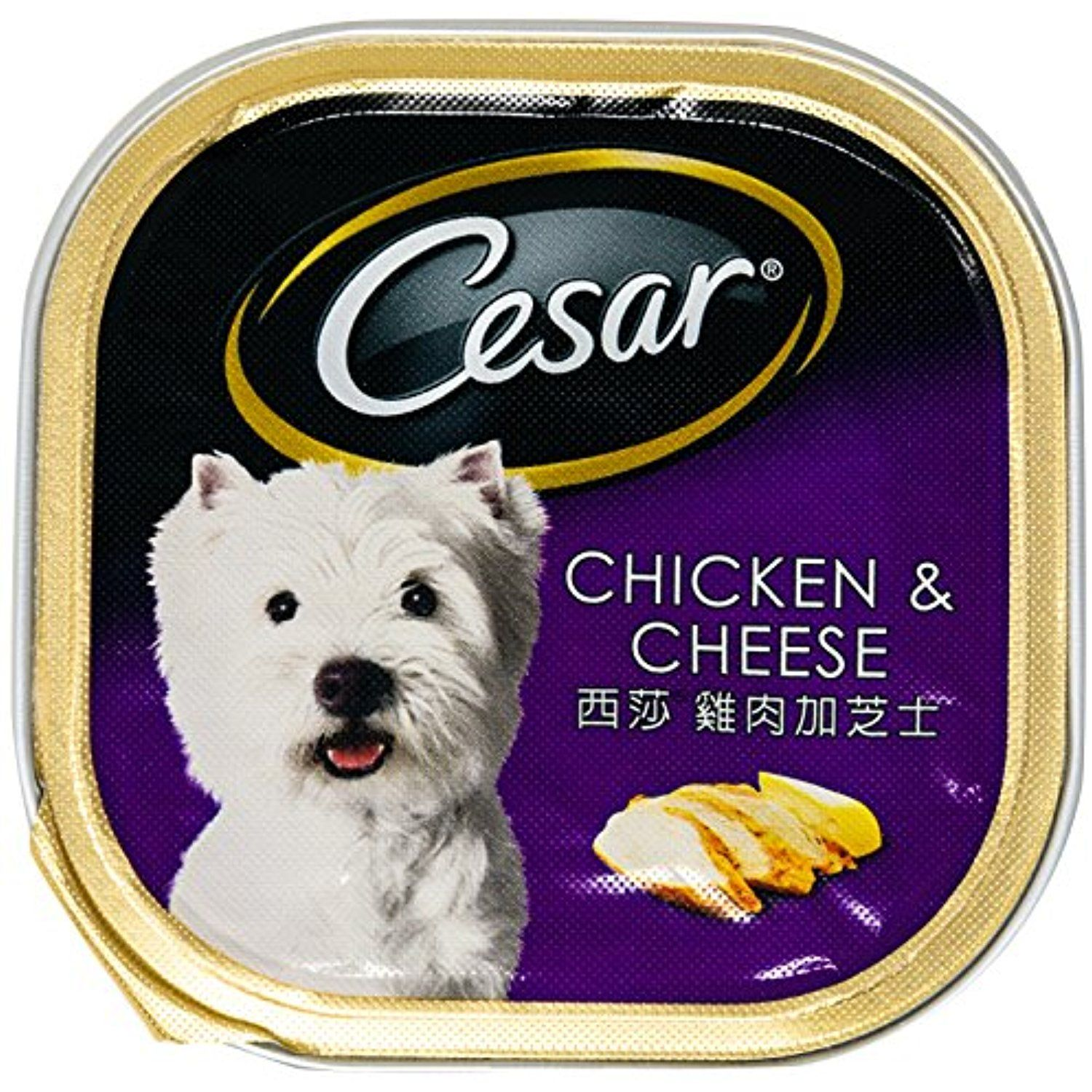 Cesar Dog Food With Chicken Cheese Flavor 100 G 3 52 Oz You