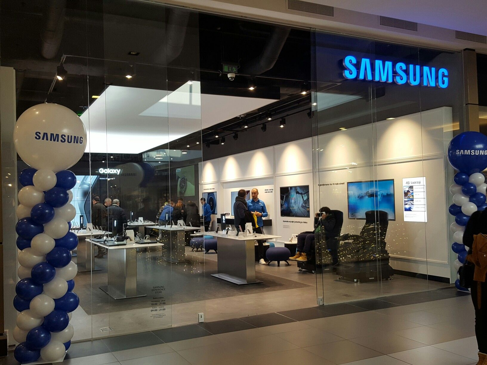 Samsung Experience Store In Zagreb Zagreb Samsung Galaxy Arena