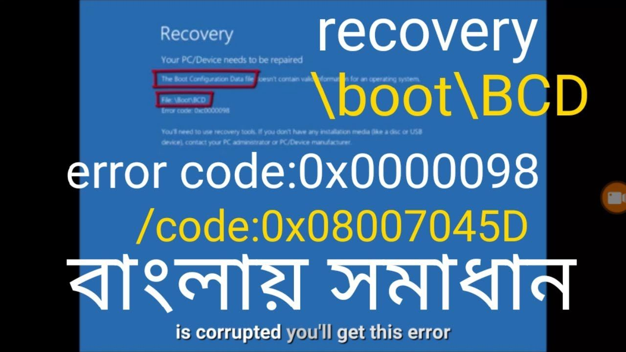 recovery your pc needs to be repaired windows 10 Bangla,boot\BCD