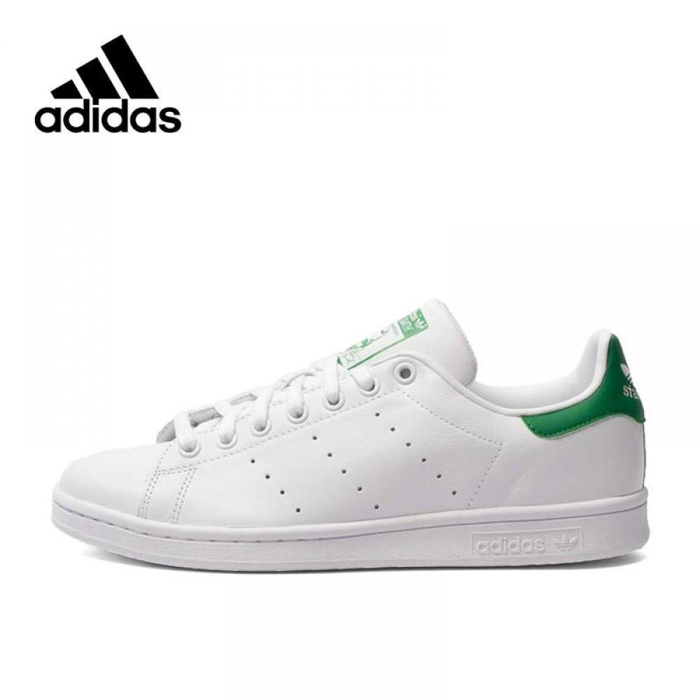 Adidas Originals Men's Stan Smith Skateboarding Shoes