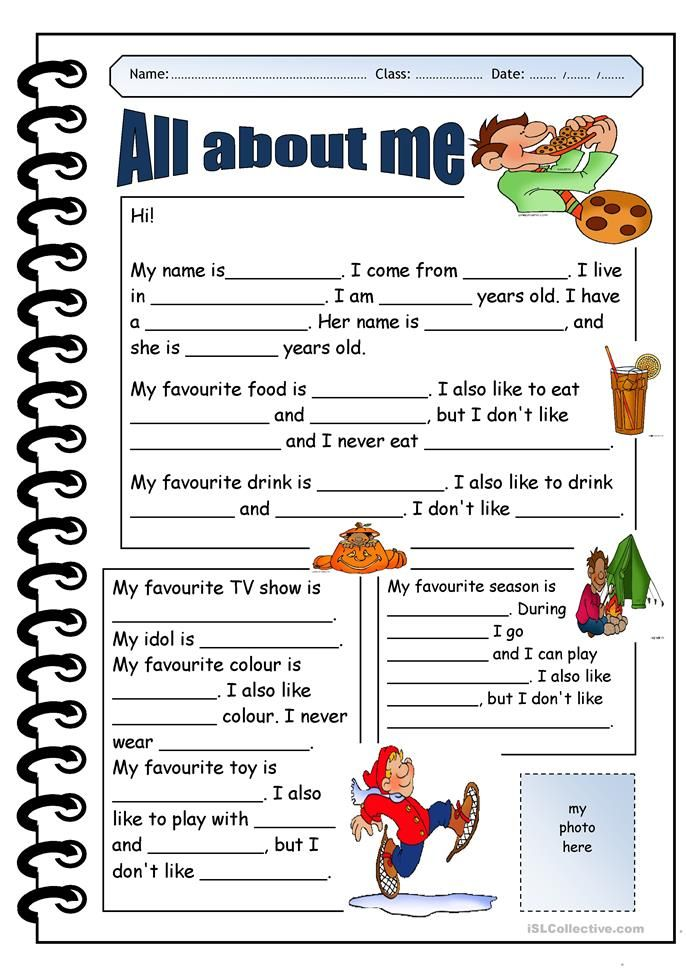 ALL ABOUT ME English Language Teaching, All About Me Printable, English  Classroom