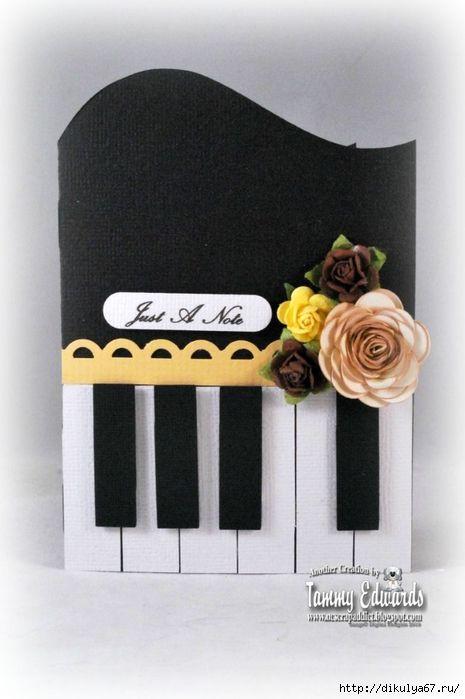 Открытка люблю, музыкальные открытки своей рукой