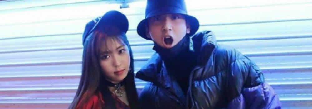 Baro de B1A4 y su hermana Cha Yoon Ji