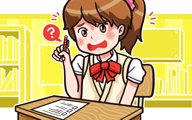 5 Erros Mais Comuns De Quem Estuda Japones