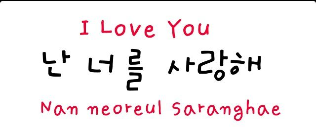 Learning Korean Korean Language Learn Korean My Love