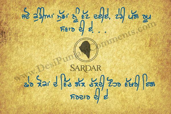Sardar - New Whatsapp Punjabi Status | Punjabi Comment Quotes Photos