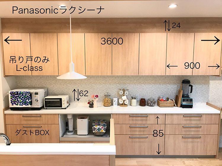 Keiさんはinstagramを利用しています 2018 4 27 カップボードのこと こんばんは カップボードの幅や色について沢山質問を頂くのでまとめて見ました 横幅だけmm表記になってます Pic 幅3600mmですが 細かい事を書く リビング キッチン