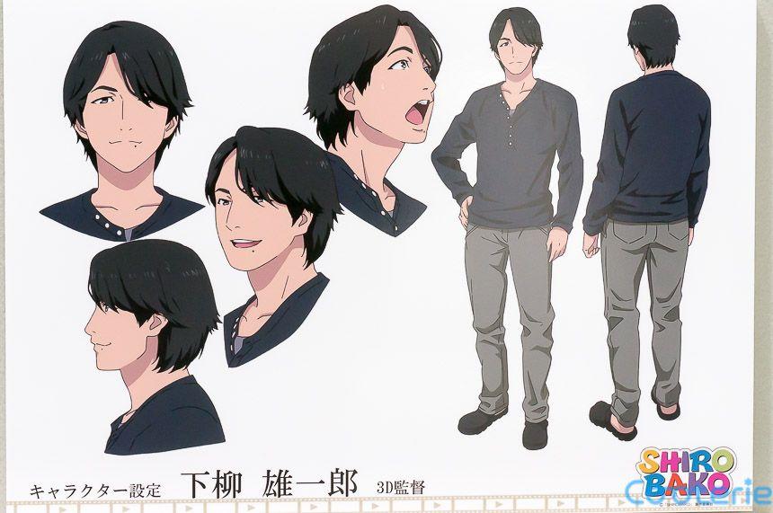 Shirobako Character Model Sheets Anime Character Design Character Model Sheet Character Modeling